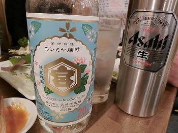 takadanobaba-hayashiya13.jpg