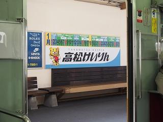 takamatsu173.jpg