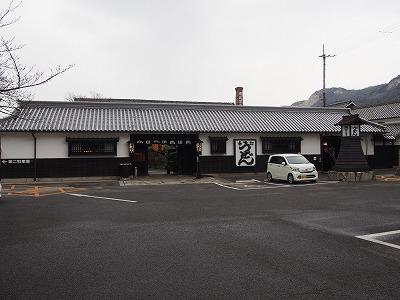 takamatsu46.jpg