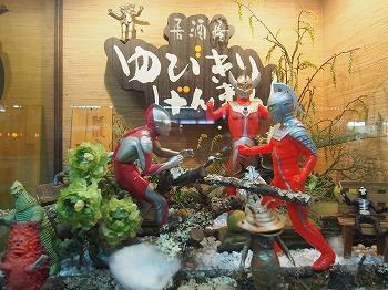 tokushima102.jpg