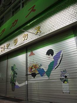 tokushima103.jpg