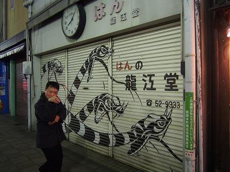 tokushima105-.jpg