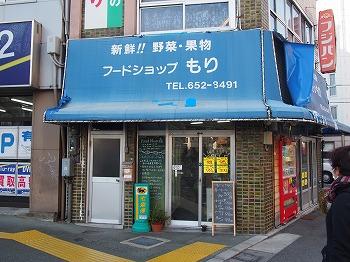 tokushima112.jpg