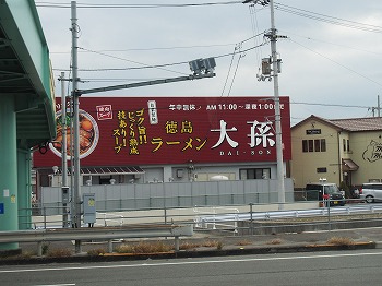 tokushima117.jpg
