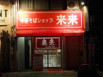 tokushima126.jpg