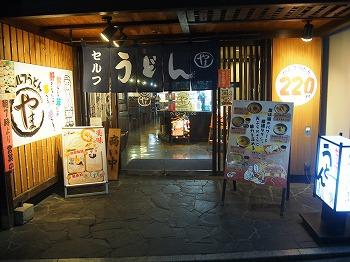 tokushima129.jpg