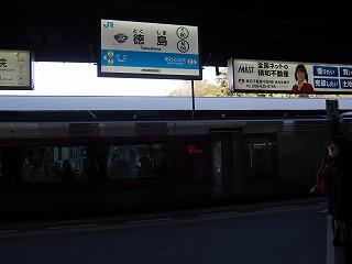 tokushima148.jpg