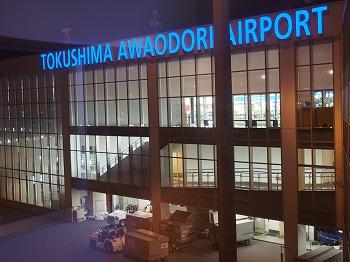 tokushima156.jpg