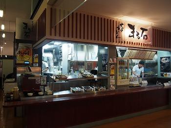 tokushima166.jpg