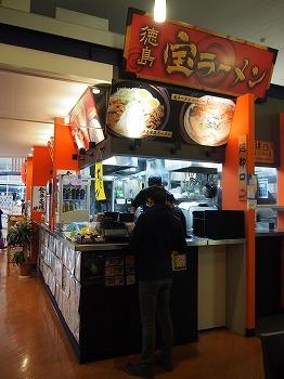 tokushima169.jpg