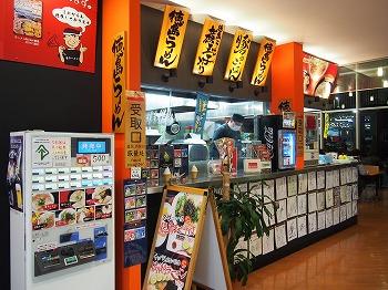 tokushima170.jpg