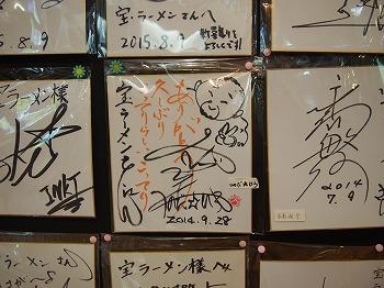 tokushima172.jpg