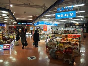 tokushima180.jpg