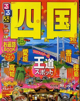 tokushima189.jpg
