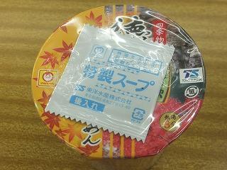 tokushima194.jpg