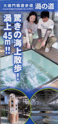 tokushima200-.jpg