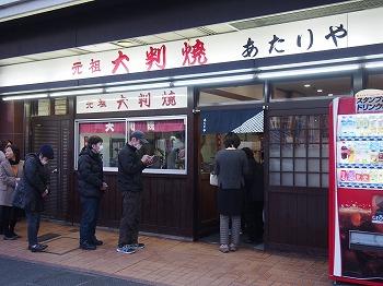 tokushima24.jpg