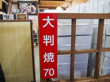 tokushima27.jpg