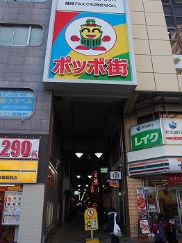 tokushima53.jpg