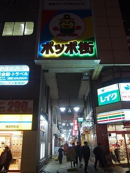 tokushima55.jpg