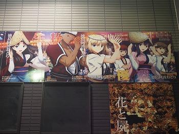 tokushima72.jpg