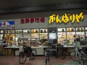 tokushima75.jpg