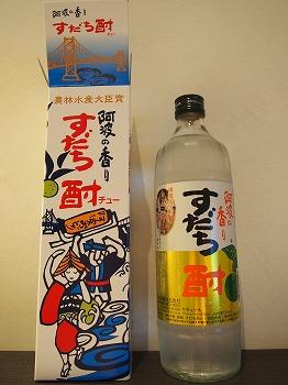 tokushima77.jpg