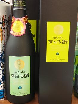 tokushima80.jpg