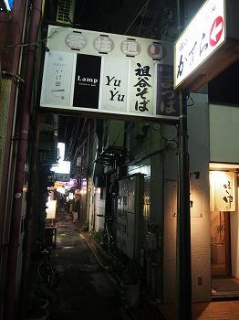 tokushima84.jpg