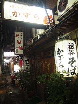 tokushima85.jpg