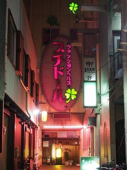 tokushima87.jpg
