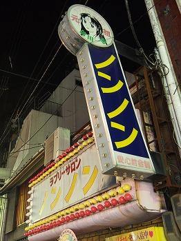 tokushima94.jpg