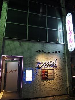 tokushima96.jpg