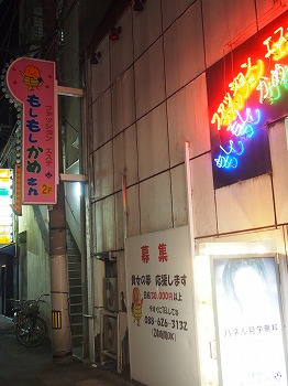 tokushima97.jpg