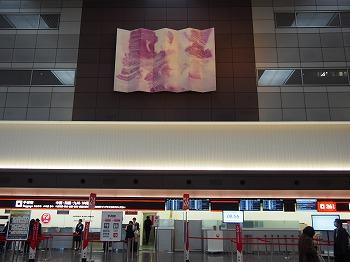 tokyo-airport123.jpg
