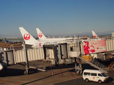 tokyo-airport134.jpg