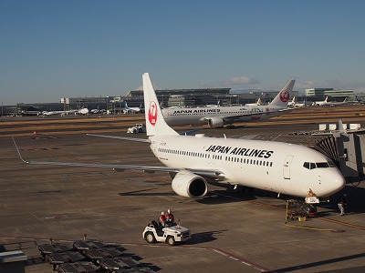 tokyo-airport135.jpg
