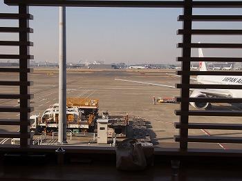 tokyo-airport137.jpg