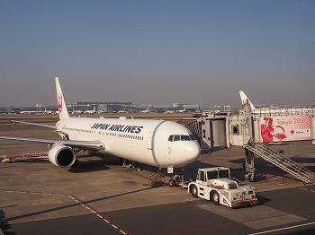 tokyo-airport138.jpg