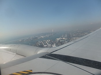 tokyo-airport140.jpg