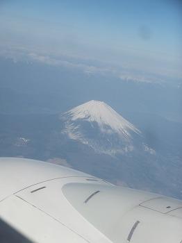 tokyo-airport141.jpg