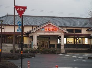 zentsuji1.jpg