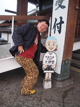 zentsuji21.jpg
