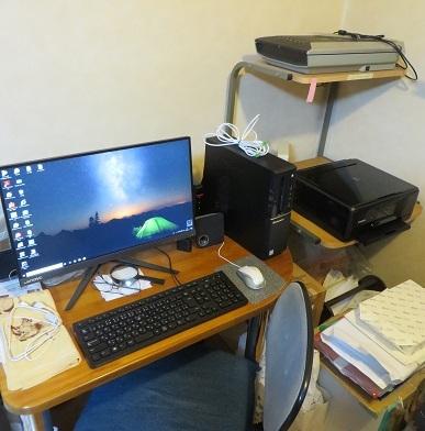 パソコン置き場・1