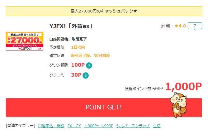 YJFX!.png