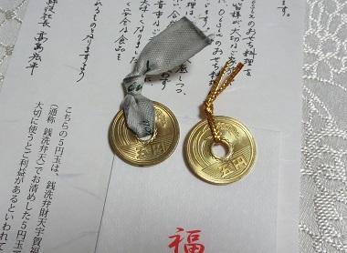 fukusen2018 1koutai
