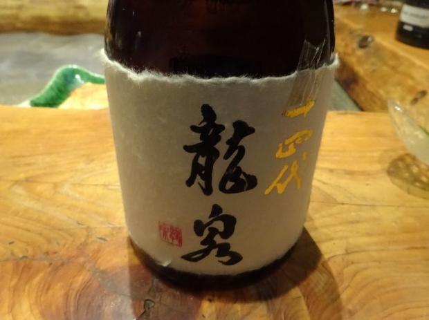 徳兵衛@成増 (11)