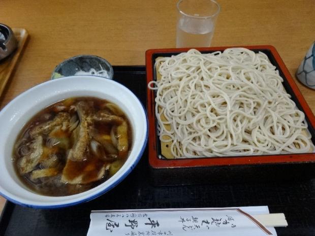 平野屋@川口8-4 (1)