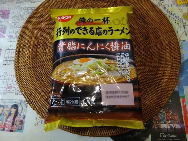 背脂にんにく醤油@日清 (1)