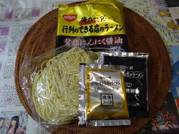 背脂にんにく醤油@日清 (2)